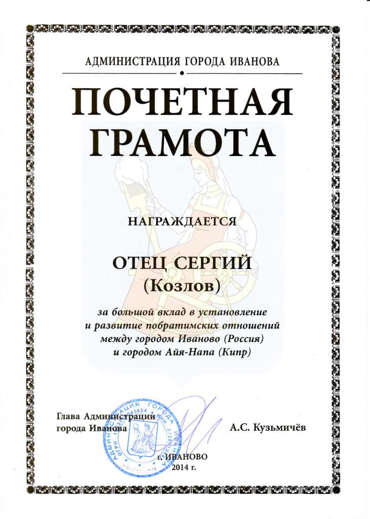 Кипр_0001