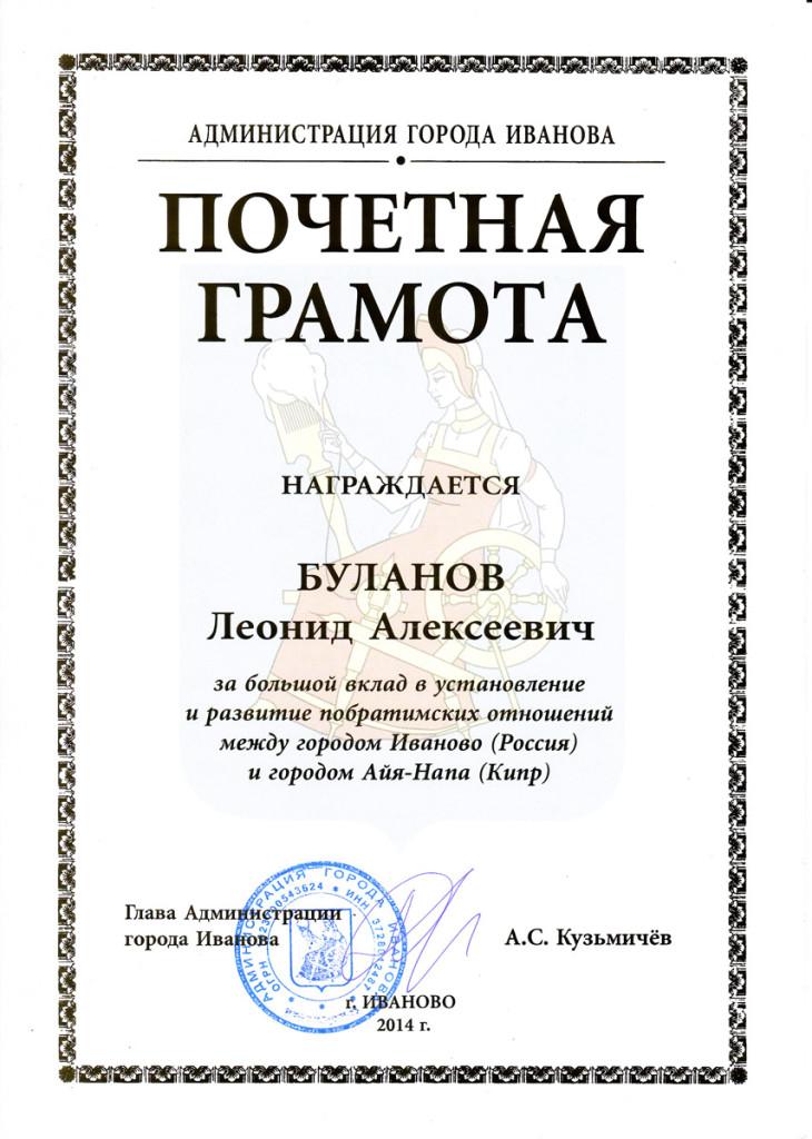 Кипр_0002