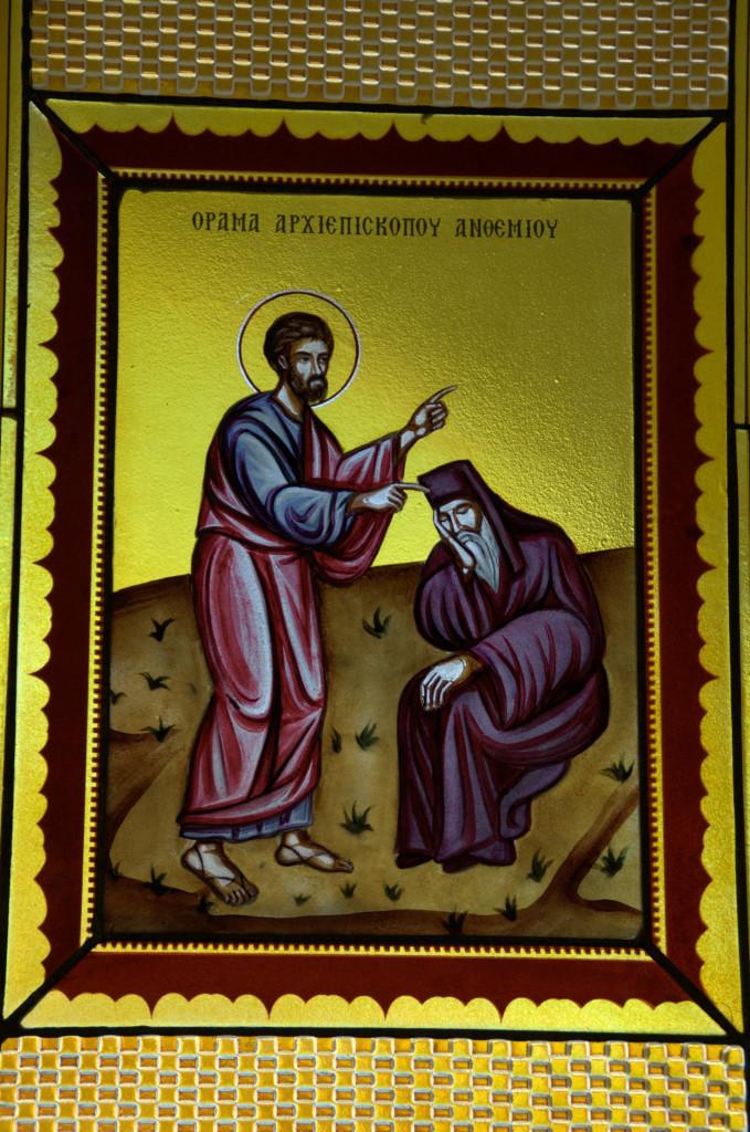 Архиепископ Анфимий в видении встретил апостола Варнаву