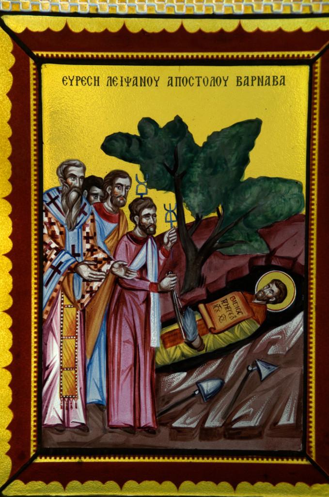 На груди апостола было Евангелие от Матфея