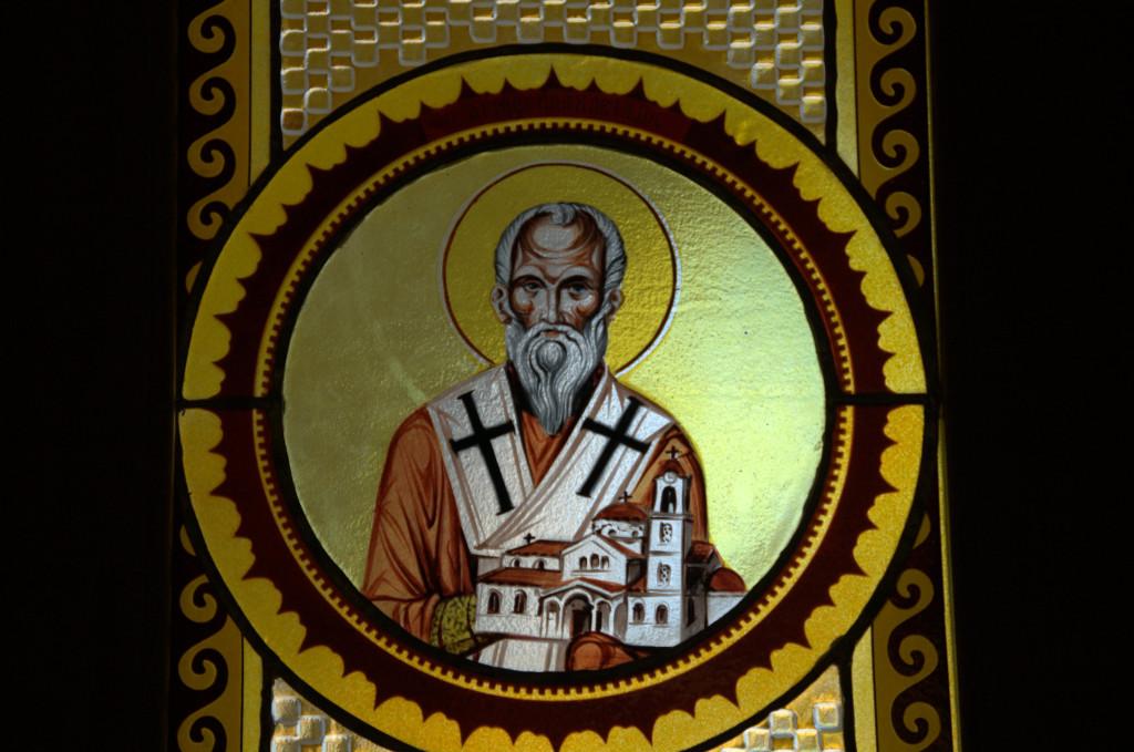 Святой Ираклидис