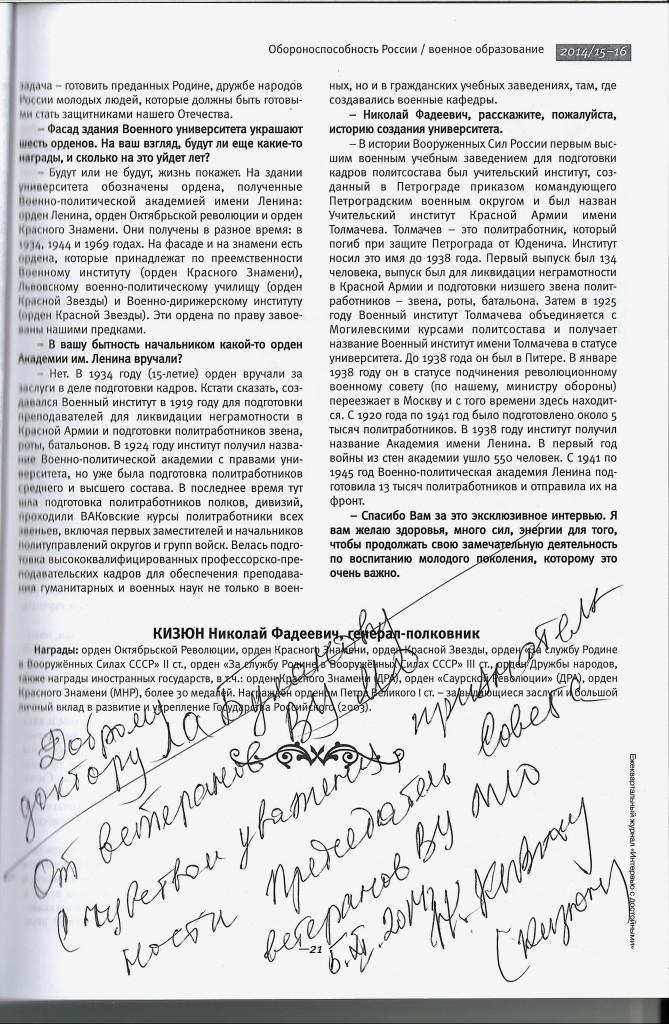 журнал к1