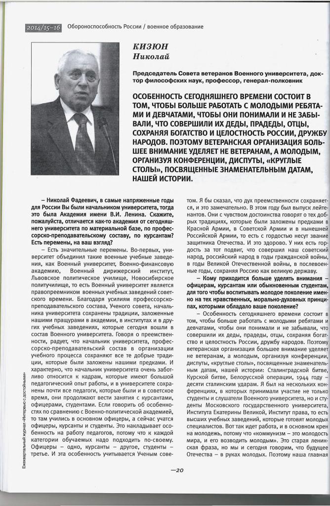 журнал к2