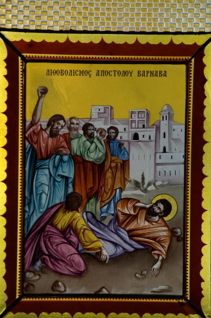 мученическая кончина апостола Варнавы