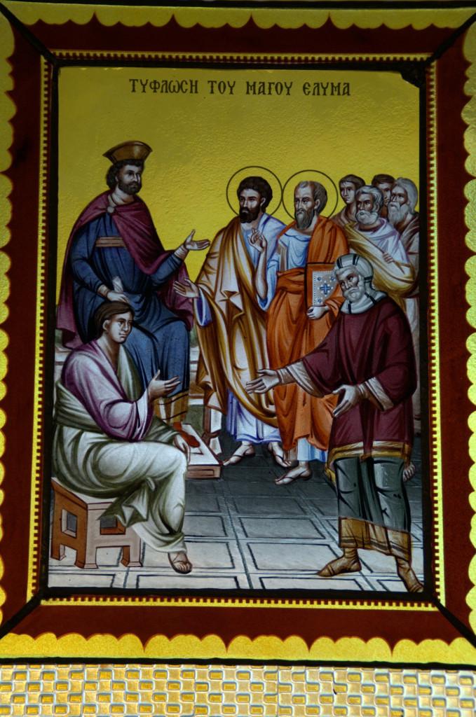 обращение в христианство проконсула Сергия