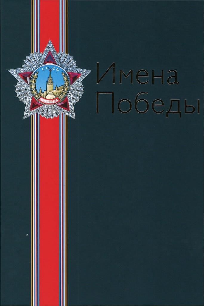 19450001