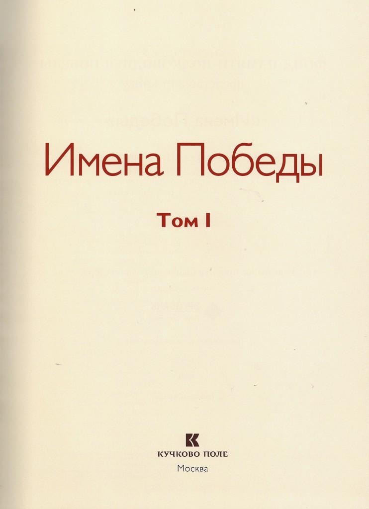 19450003