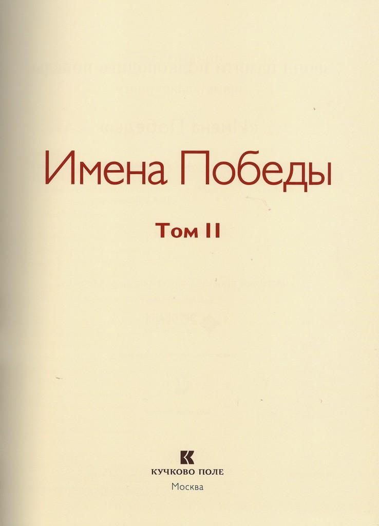 19460001