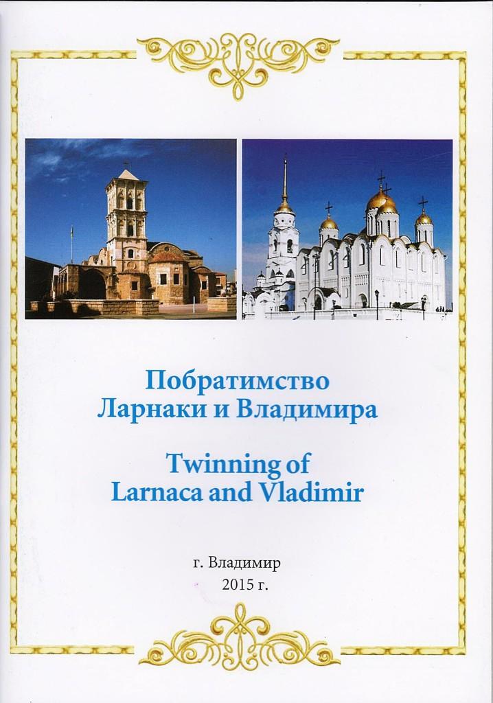 книга издание 2 - 0001