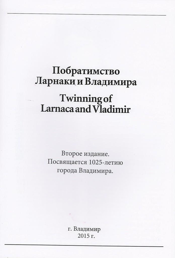 книга издание 2 - 0002