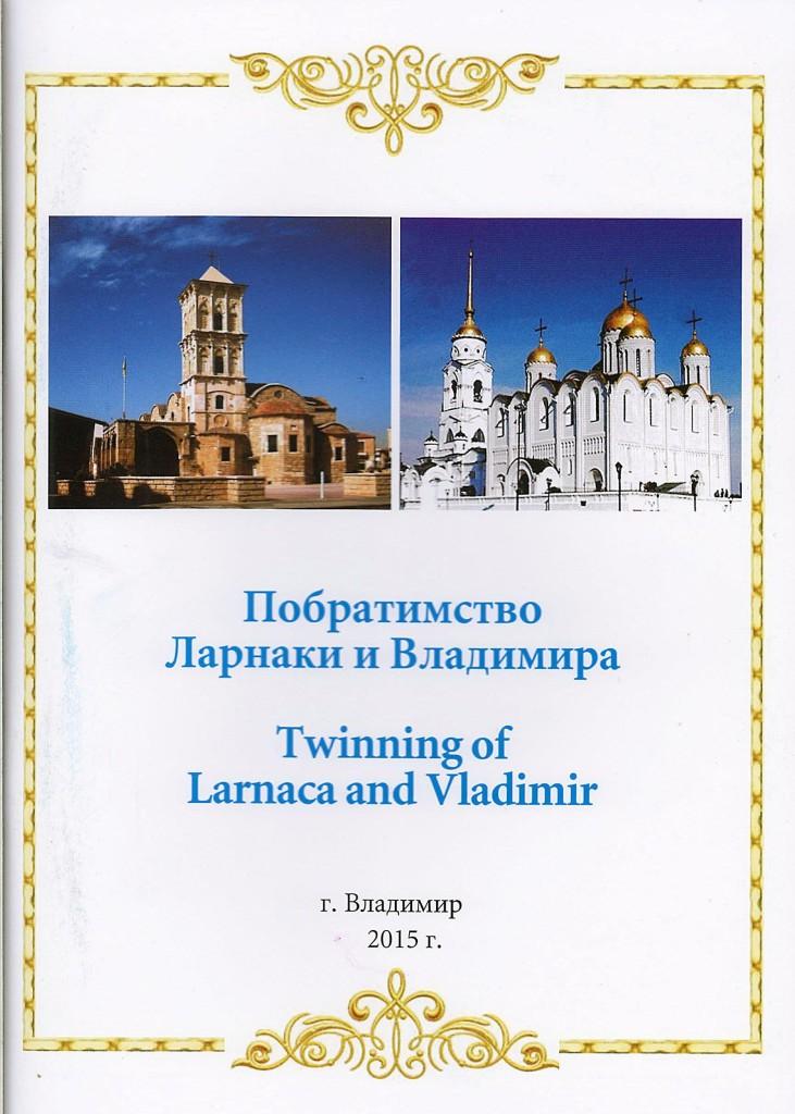 книга ланака владимир - 0001