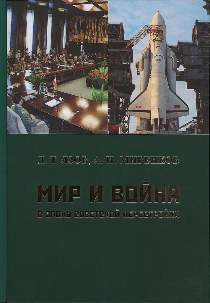 книги - 0002